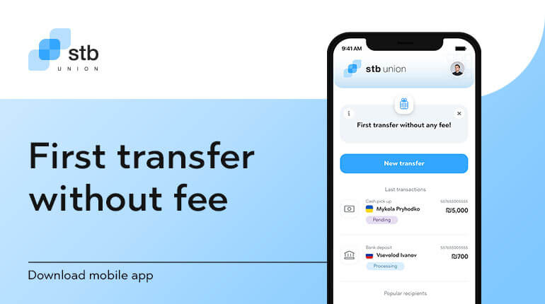 The first money transfer is free for everyone cover